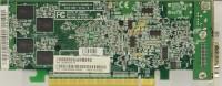 (829) Dell V026