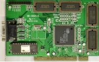 (673) SR-V641-E