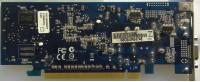 Asus EN7300SE/HT/64M/FSC/SI
